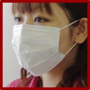 tc-mask0001