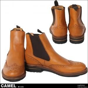 ik-1743_camel